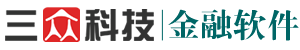 产品演示_小额贷款公司软件_小贷管理系统_担保公司软件_合作社软件_三众科技